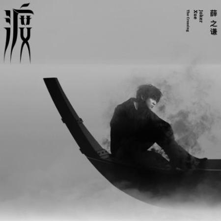 动物世界【精编独奏版】泽大大 薛之谦-钢琴谱