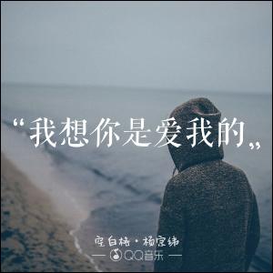 空白格 简易版  流行经典  杨宗纬 蔡健雅钢琴谱