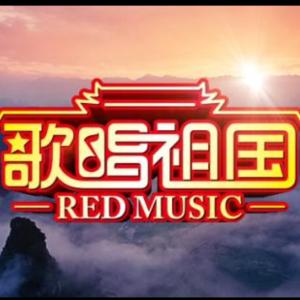 歌唱祖国  简易版 初学版 经典红歌-钢琴谱