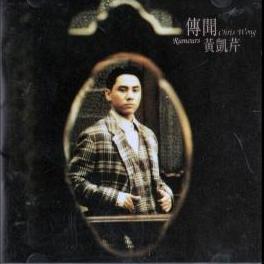 晚秋 - 黄凯芹 完美弹唱(伴奏)谱 F调-钢琴谱
