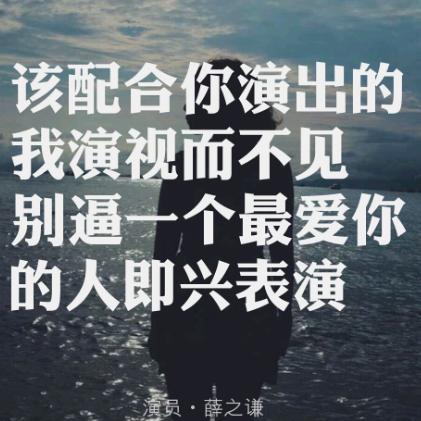 薛之谦-演员(完美还原版)-钢琴谱