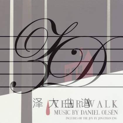 Stina【安静冥想钢琴曲】泽大大-钢琴谱