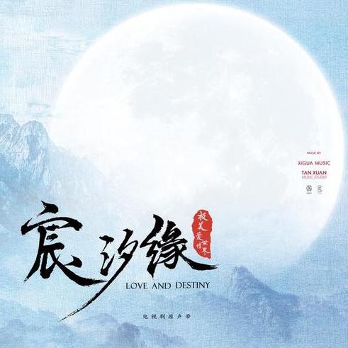 郑云龙,张碧晨《水从天上来》电视剧《宸汐缘》插曲C调简单版-钢琴谱