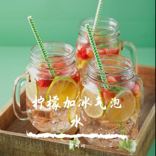 柠檬加冰气泡水-钢琴谱