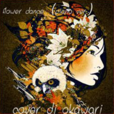 Flower Dance(花之舞)C调-钢琴谱