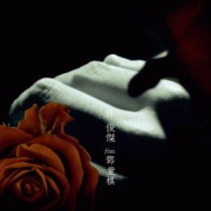 手心的蔷薇