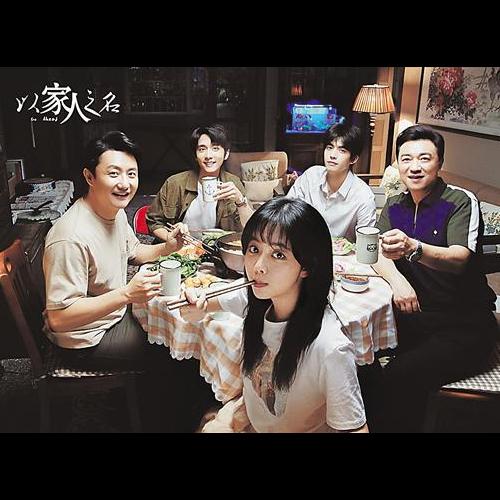 沈以诚-G《雨》(《以家人之名》插曲、全新精编+完整版)-钢琴谱