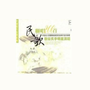 《采茶舞曲》G调钢琴伴奏谱(二胡主奏版)-钢琴谱