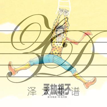 【完美弹唱】系列🎤钢琴谱